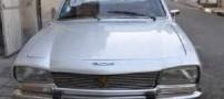 شرایط شرکت در حراج خودروی احمدی نژاد