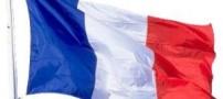 توقیف پنجمین کشتی ایرانی توسط فرانسه