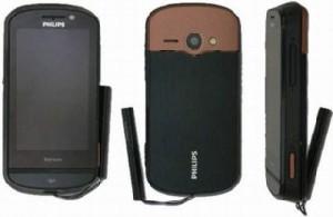 گوشی موبایل با شارژ 15 ماهه !!!!