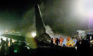 سقوط بوئینگ 727 در ارومیه با 72 كشته و 33 مجروح