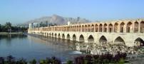 تأیید سکونت 43 هزار ساله انسان در استان اصفهان