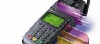 خطرات کارت های اعتباری و بانکی برای سلامت انسان