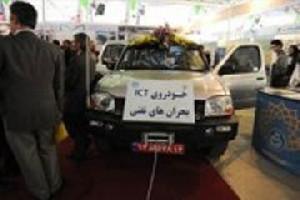 اتومبیل نفتی ایرانی هم به بازار آمد !