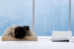 پنج راه حل مؤثر برای کسانی که در محل کار خسته می شوند