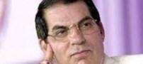 فرار دیکتاتور با 9 میلیارد یورو