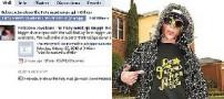 جشن تولد دردسر ساز دختر 15 ساله در فیس بوک