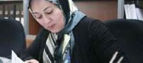 ثروتمندترین زن و هشتمین میلیاردر ایران