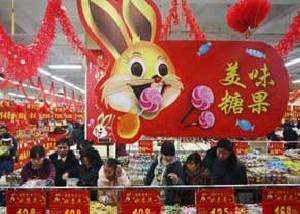 سال خرگوش چگونه سالی برای شما خواهد بود؟