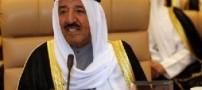 بذل و بخشش های بسیار عجیب امیر کویت از ترس