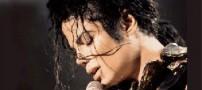 درآمد چند صد میلیون دلاری از مرگ مایکل جکسون