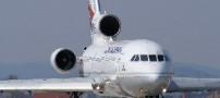 متن خوشامدگویی جدید در هواپیما (طنز)