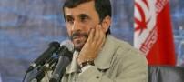 کاپشن احمدی نژاد 54 میلیون تومان !!!