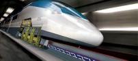 قطاری با سرعت باور نکردنی و بیشتر از هواپیما