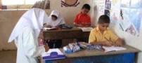 انتظار کوچکترین مدرسه دنیا برای مسافران نوروزی