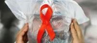 انتقال ایدز به زنان از راه دست دادن