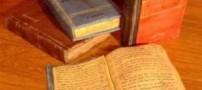یکی از قدیمیترین کتابهای چاپی جهان کشف شد