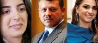 ازدواج مخفیانه یک دختر با پادشاه اردن