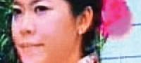 ثروتمند ترین زن آسیایی + عکس