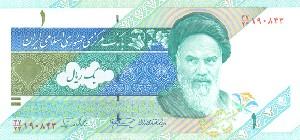 دلایل حذف شدن ۴ چهار صفر از پول ایران