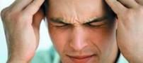 5 عامل تاثیر گذار در بروز سردردهای آزار دهنده