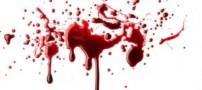 قتل و خونریزی به خاطر سرقت 2 هزار تومانی