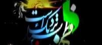 دستگیری کارگردان مستند جنجالی «ظهور نزدیک است»