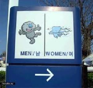 بهترین توالت عمومی جهان کجاست؟