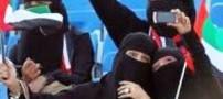 پولدارترین زنان در جنوب خلیج فارس