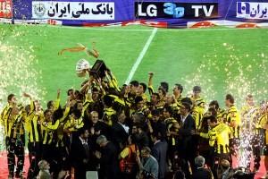 برگزاری جشن قهرمانی سپاهان در کرج