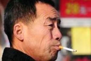 وداع با سیگار کشیدن به روش چینی