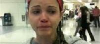 تعرض جنسی به دختر شایسته آمریکا در فرودگاه