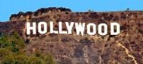ده بازیگر زن هالیوود با بالاترین دستمزد