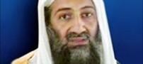 حضور 9 زن در ویلای بن لادن هنگام کشته شدنش