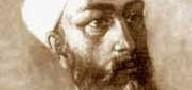 ابوعلی سینا : مرجع جهان پزشکی