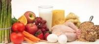 غذایی که از بیماری ها پیشگیری می کند