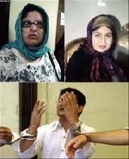 اجرا شدن اولین حكم قصاص اسید پاشی در ایران