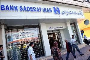 استقبال گسترده مردم از سپرده طلای بانک صادرات