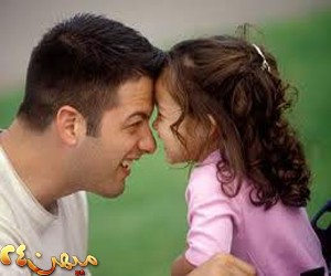 تأثیر پدر بر رشد روانی دختر