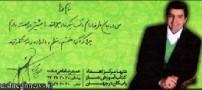 مستربین ایران و آموزش رایگان نماز