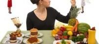 بجای نخوردن، غذای سالم بخورید
