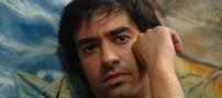 انتخاب پولسازترین ستاره سینمای ایران