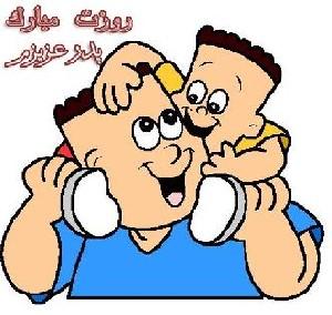 اس ام اس روز پدر و تولد حضرت علی (ع)