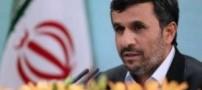 حاشیههای نشست خبری احمدی نژاد
