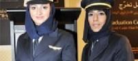 دختر اماراتی که به رویاهایش رسید
