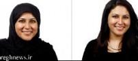 کشف حجاب دختر مدیر ایرانی در برنامه تلوزیونی