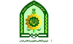 استخدام دیپلم فنی در بخش فناوری اطلاعات نیروی انتظامی