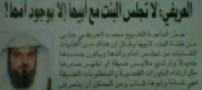 صحبت كردن دختر با پدرش در غیاب مادر حرام است!!!