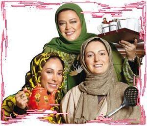 بفرمایید شام ایران با حضور ستارههای معروف سینما