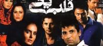 خودکشی یکی از بازیگران زن معروف سریال قلب یخی