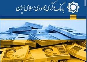ابلاغ افزایش وام قرضالحسنه ازدواج به بانک ها
